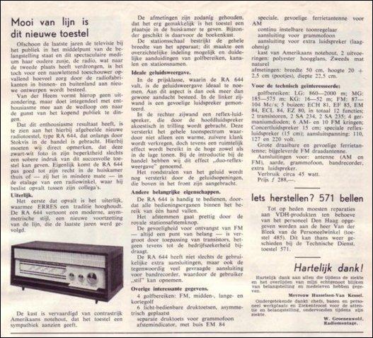 VDH-tje N°842-4 van 5 juni 1964