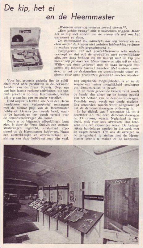 VDH-tje N°857-1 van 9 oktober1964