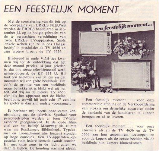 VDH-tje N°863-1 van 3 juli 1964