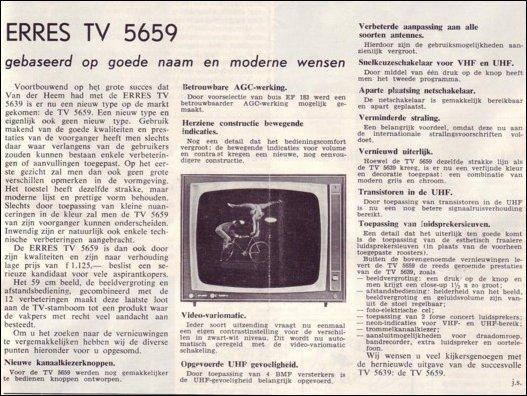 VDH-tje N°874-1 van 12 februari 1965